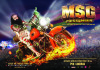 MSG Rakes up a Storm