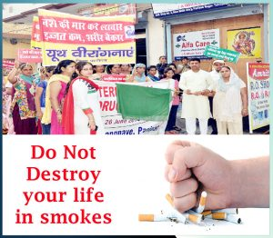 Do Not Destroy your life in smokes