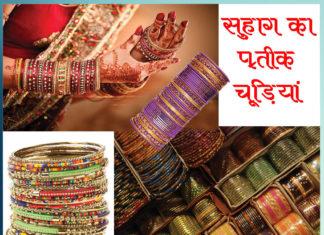 PUPPET CULTURE At DUSSHARA