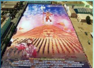 The MSG fans made the largest poster in the world