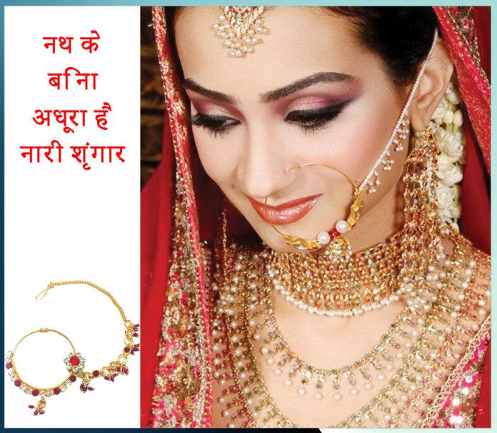 Total Fun, No Tension