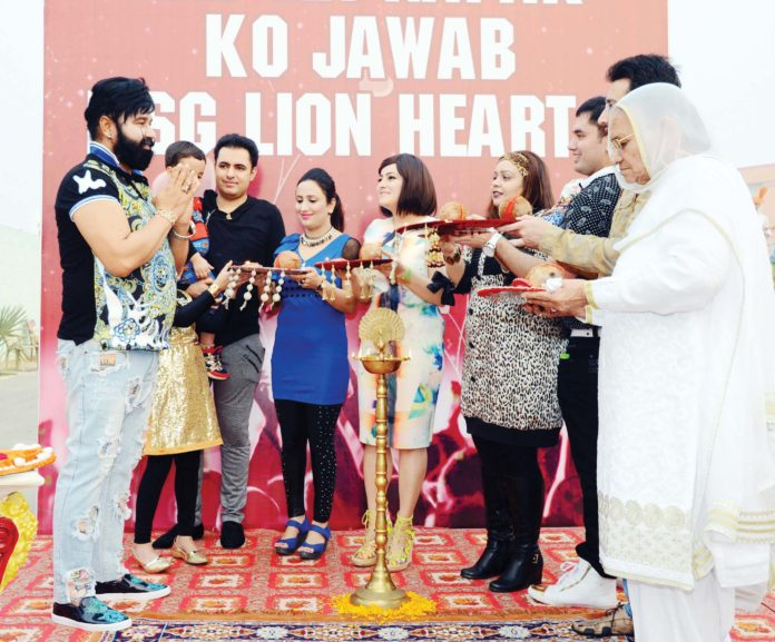 Auspicious Inauguration of the shooting of Lion Heart -2