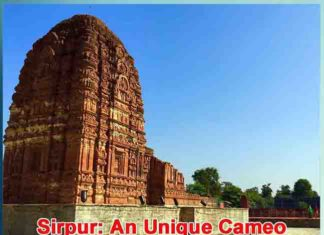 Sirpur An Unique Cameo of Indian Tourism
