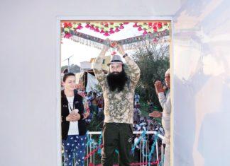 Divine Blessing of the Revered Param Pita Shah Satnam Ji Maharaj