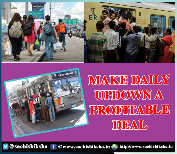 MAKE DAILY UPDOWN A PROFITABLE DEAL