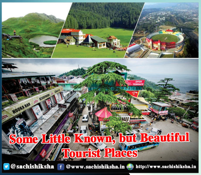 Some Little known, but beautiful tourist places