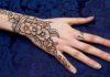 SACHI SHIKSHA English July 2017