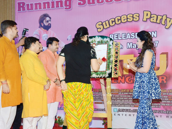 Call to 'Save Cow' at Success Party of 'Jattu Engineer