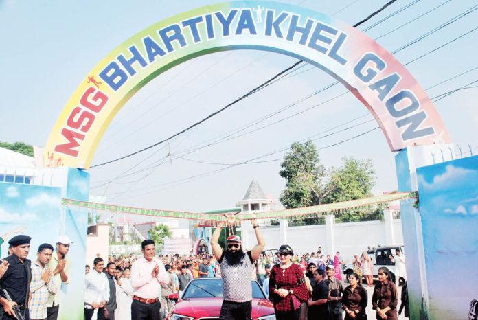 MSG Bhartiya Khel Gaon, Dedicated to Sports World - Sachi Shiksha