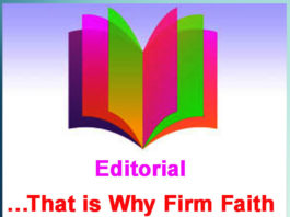 That is Why Firm Faith is Necessary