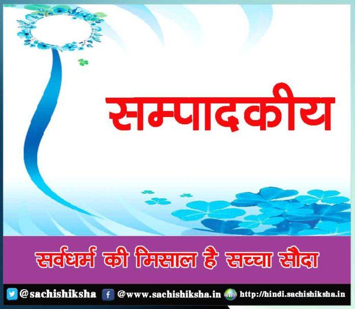 Wisdom is Grand Success