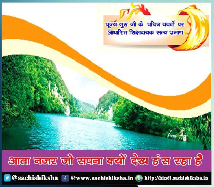 Racism - No more