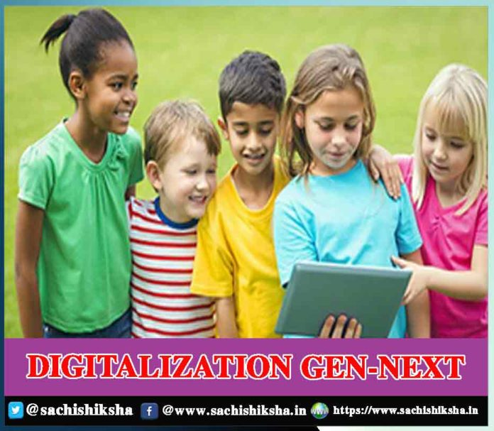 Digitalization Gen-Next