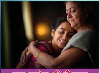 How to write an Autobiography - Sachi Shiksha