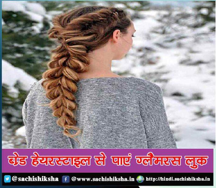 Beware of Online Frauds