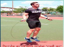 Chitradurga Fort - Sachi Shiksha