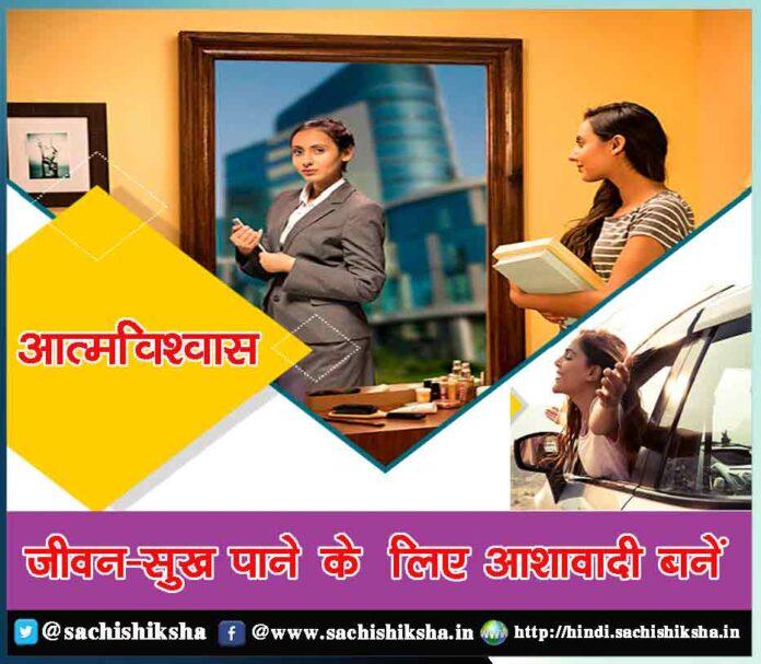 Newzealand's Prime Minister JacindaArdern