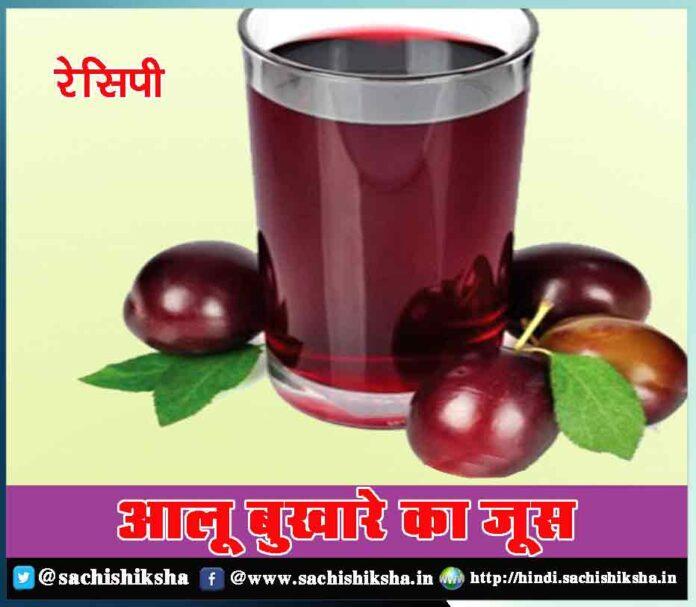 Home Decoration With Waste Material - Sachi Shiksha