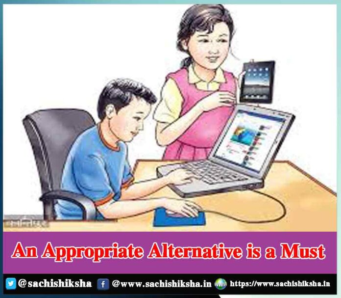 An Appropriate Alternative is a Must