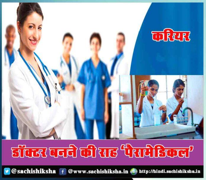 health and safety tips during monsoon - sachi shiksha