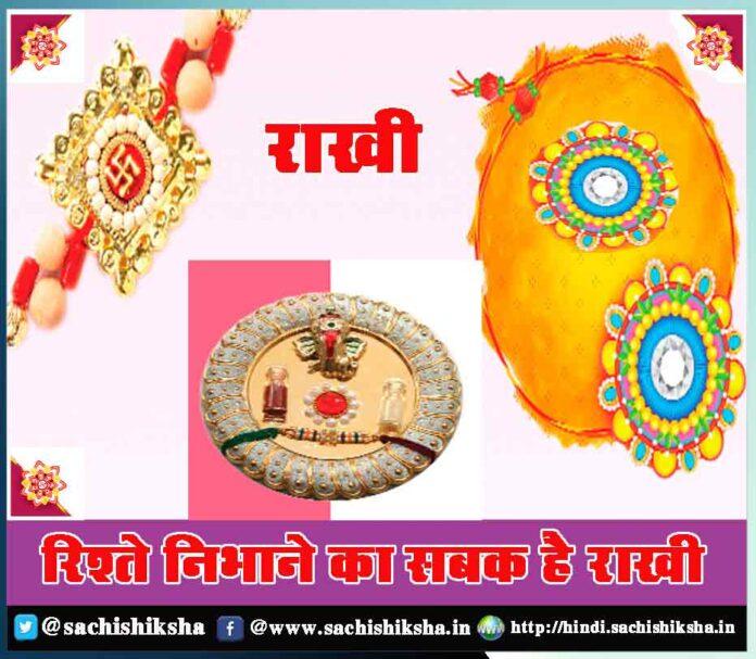 Amazon Company History & Background- Sachi Shiksha