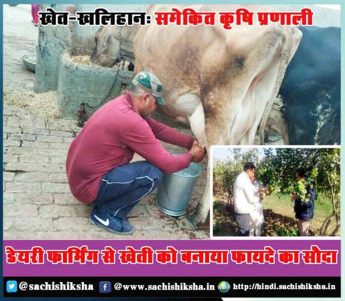 Time to Opt for Entrepreneurship - Sachi Shiksha