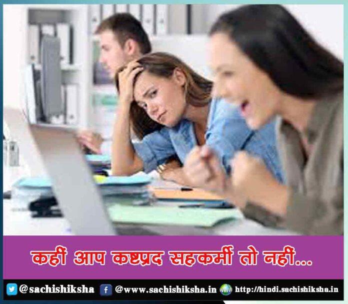 Being Digi Rich