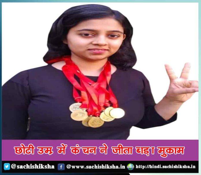 theory of multiple intelligences - Sachi Shiksha