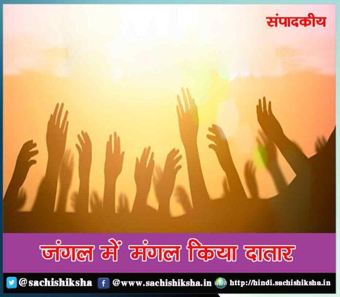 Attention Deficit Disorder Symptoms & Causes - Sachi Shiksha