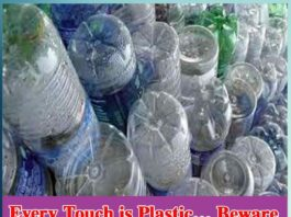 Every Touch is Plastic - Beware of it - Sachi Shiksha