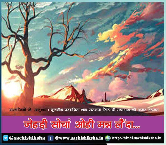 startups are growing during covid-19 pandemic - Sachi Shiksha