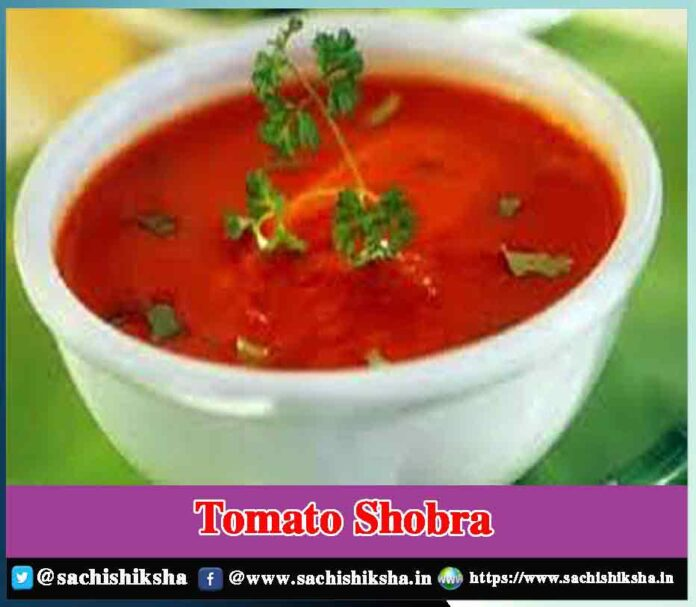 How to Make Tomato Shorba Soup At Home - Sachi Shiksha