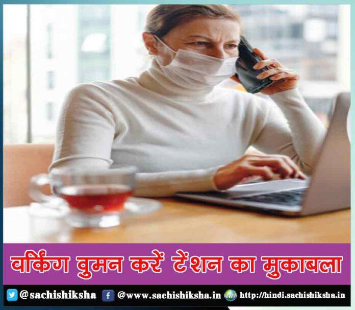 Hoe to make Matar Ka Nimona at home - Sachi Shiksha