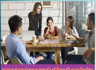natural mosquito repellent home remedies - Sachi Shiksha