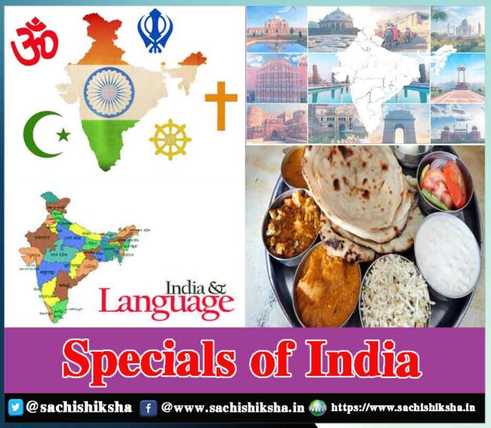 famous things in india - things that our india is famous for - Sachi Shiksha