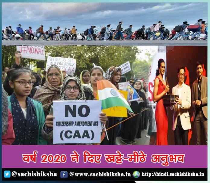 Illuminati – Something to refrain From? Sachi Shiksha