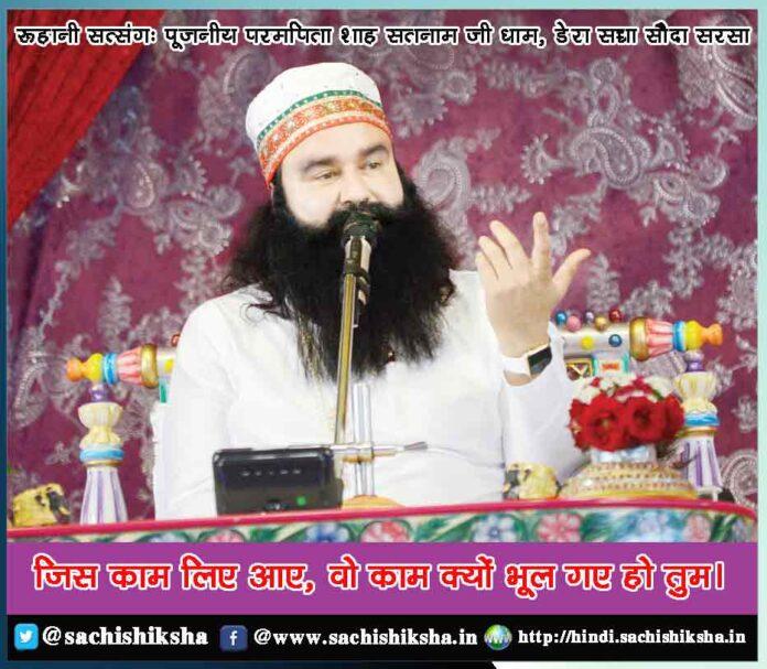 Interesting Myths around the World - Sachi Shiksha