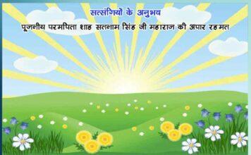 puzzles with answers - Sachi Shiksha