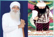 5 Minute Craft Ideas - Sachi Shiksha