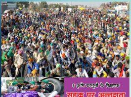 Secret Behind Spices: Interesting Facts & Benefits - Sachi Shiksha