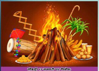 The novel corona virus has four stages of transmission - We are in stage 2 - Sachi Shiksha