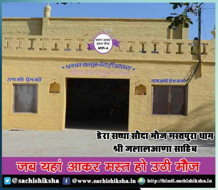 Prehistoric Creatures That are still Alive - Sachi Shiksha