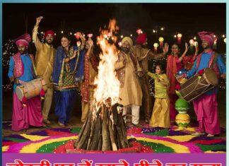 Amazing Traditional Events in Japan - Sachi Shiksha