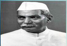 Birth Anniversary of Revered Saint Shah Satnam Ji Maharaj - January 25th - Sachi Shiksha