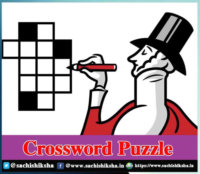 Doing Crossword Puzzles Can Keep Your Mind Young - Sachi Shiksha