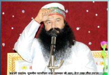Latest Teen Styles - Sachi Shiksha