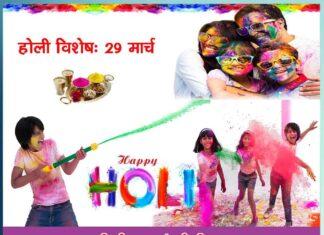 Online Classes Bane or Boon - Sachi Shiksha