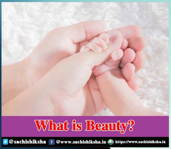 What is Beauty? Inner Beauty vs Outer Beauty - Sachi Shiksha