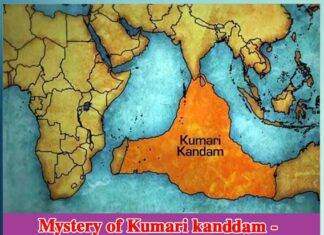 Mystery of Kumari kanddam