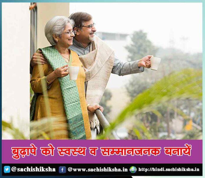 Effective Discipline